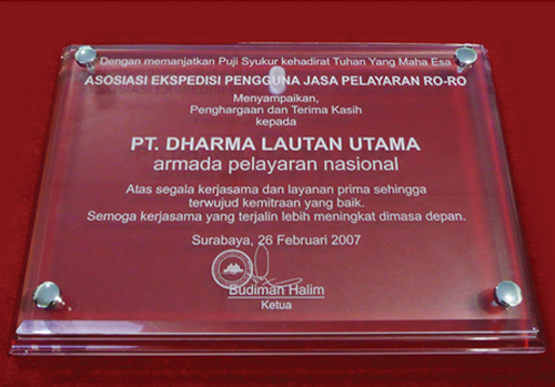 Penghargaan untuk PT. DLU dari ASOSISASI PENGGUNA JASA PELAYARAN RO-RO pada tahun 2007