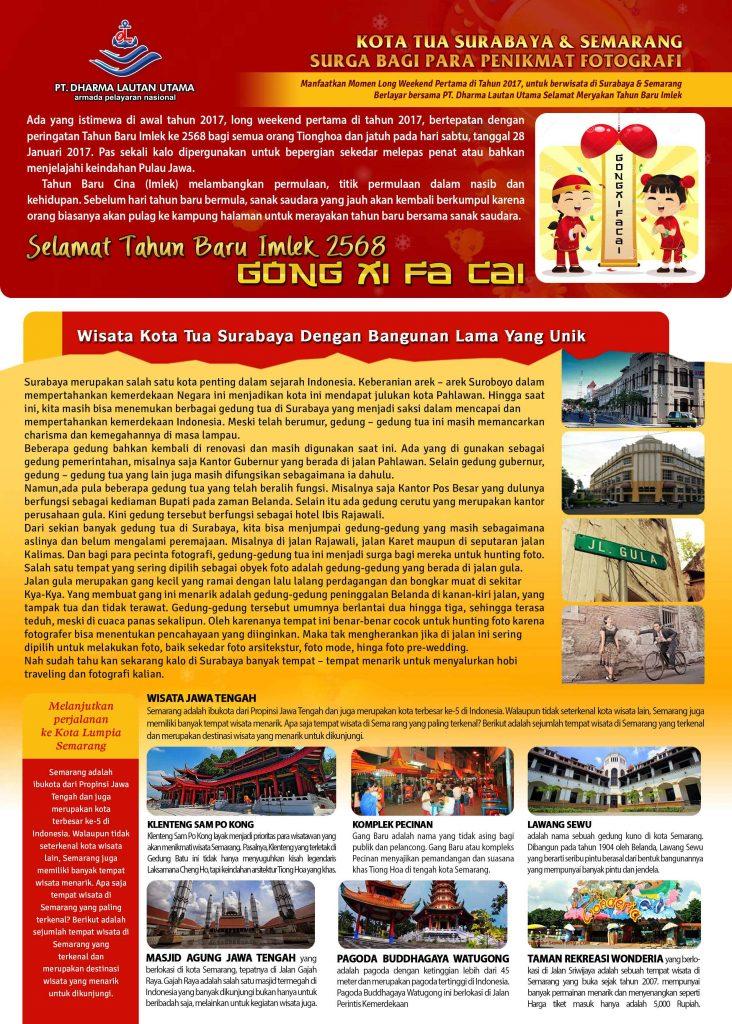 Wisata Kota Tua Surabaya dan Semarang