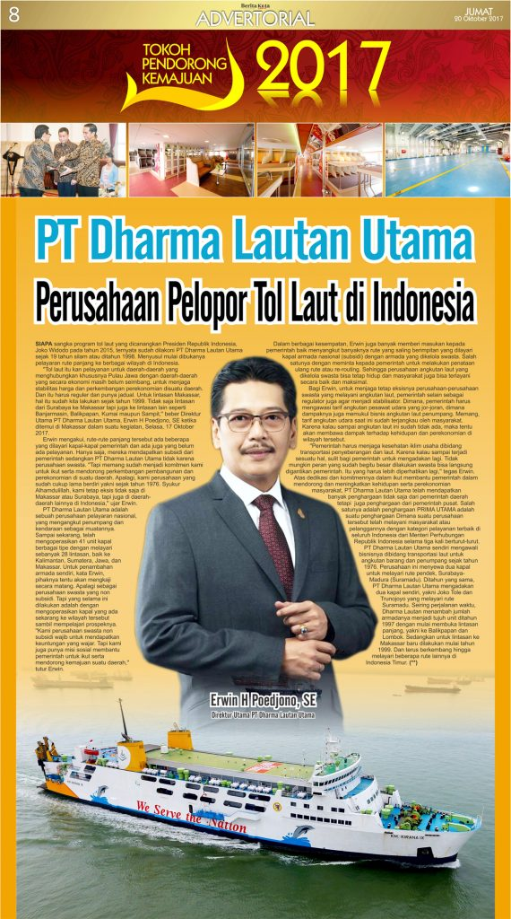 PT. Dharma Lautan Utama sebagai Perusahaan Pelopor Tol Laut di Indonesia