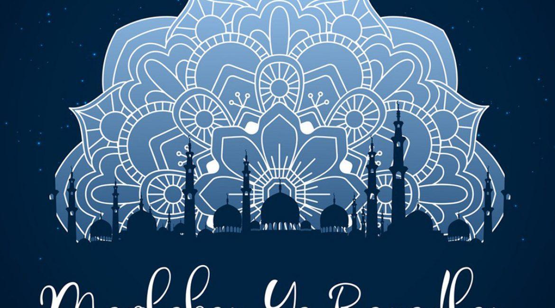 Marhaban Ya Ramadhan,,  Sambut Ramadhan Dengan Berkumpul Bersama Keluarga &  PT. Dharma Lautan Utama, Dengan Tetap Melaksanakan Protokol Covid-19